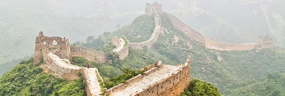 Kortingsactie China - Stagehuis - Buitenlandse stages